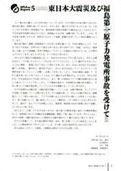 09_apla_report_05