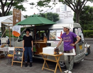 p2pcafe