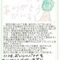 20130221 同朋幼稚園