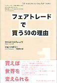ISBN978-4-7917-6379-5