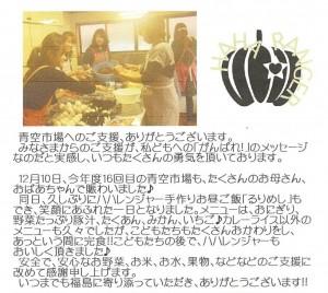 20131210同朋幼稚園