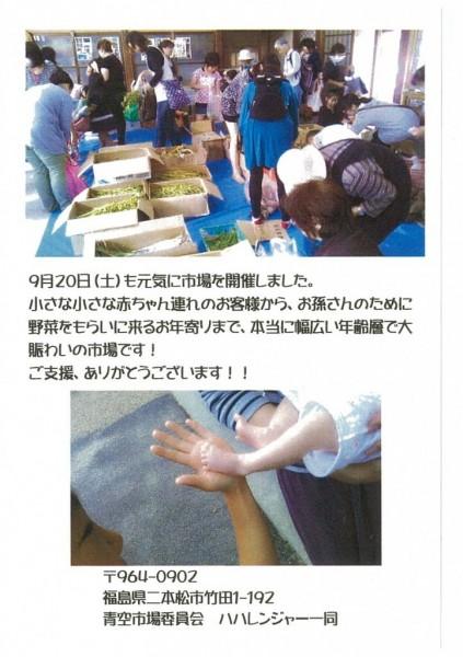 140926 同朋幼稚園