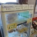 230小商い (2)