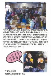 150121 同朋幼稚園