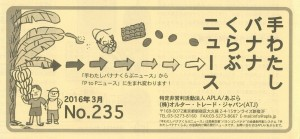 15-bc235