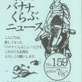 特集 235(4)