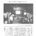 0号(1990年1月発行)