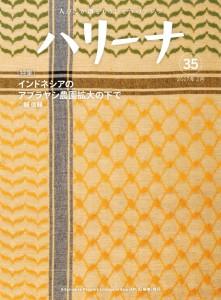 halina35_cover